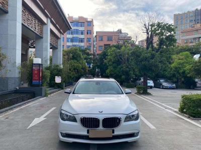 2011年1月 宝马 宝马7系(进口) 750Li xDrive图片