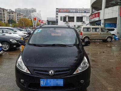 东风风行 景逸  2014款 XL 1.5L 手动舒适型 国IV图片