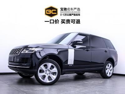2019年8月 路虎 揽胜  3.0 V6 SC 传世加长版图片