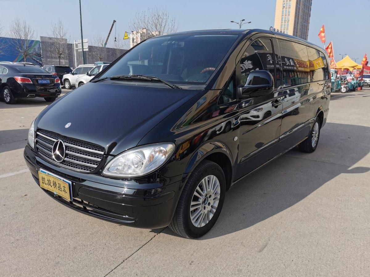 淮安二手奔驰威霆2010款2.5L商务版手自一体报价8.58万