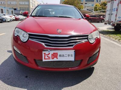 榮威 550  2012款 550 1.8L 自動啟智版