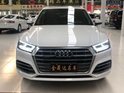2019年11月 奥迪 奥迪Q5L   40 TFSI 荣享时尚型 国VI图片