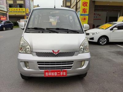 五菱 五菱榮光  2011款 1.2L標準型圖片