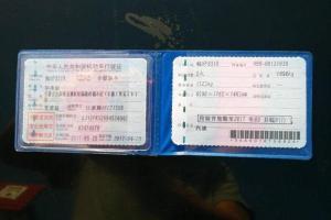 江淮 和悦 1.5 豪华型