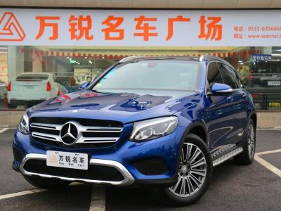 奔驰 GLC级  GLC260 2.0T 4MATIC 动感型