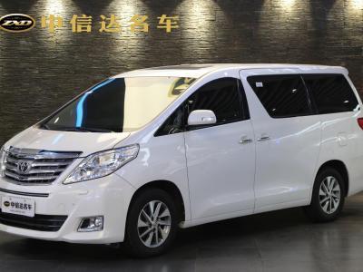 2013年5月 丰田 埃尔法  3.5L 豪华版(白色金属漆加2000)图片