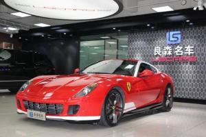 2012年8月 法拉利 599 GTB 6.0 Fiorano
