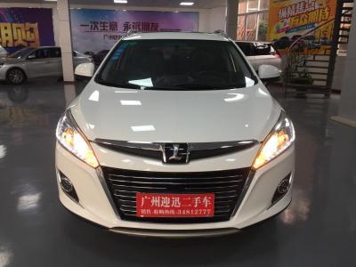 2015年8月 纳智捷 优6 SUV 1.8T 时尚型图片