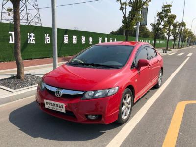 2010年7月 本田 思域 1.8L 经典版图片