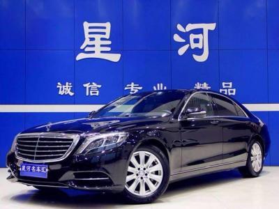奔驰 奔驰S级  2014款 S320L 3.0T 商务型?#35745;?/>                         <div class=