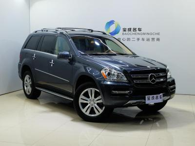 奔驰 奔驰GL级  2010款 GL350 BlueTEC 3.0T 4MATIC?#35745;?/>                         <div class=