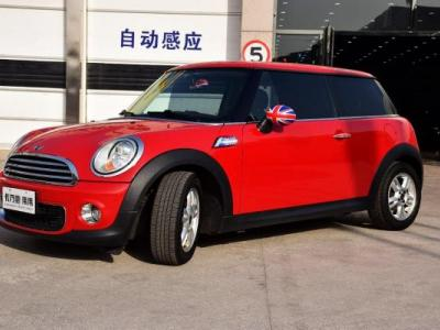 MINI Coupe  1.6L Fun
