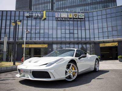 2013年5月 法拉利 458 4.5L Italia图片