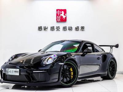 2019年1月 保时捷 911 GT3 RS 4.0L图片