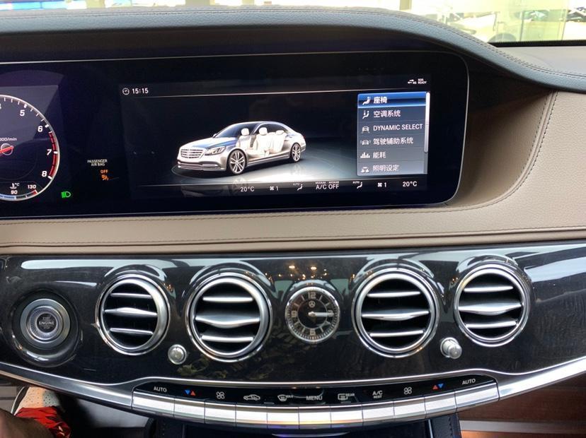 奔驰 奔驰S级  2018款 S450L 3.0T 4MATIC图片