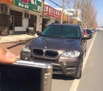 宝马 宝马X5 X5 xDrive35i 3.0T 领先型图片