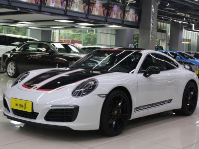 保时捷 911  2018款 亚洲保时捷卡雷拉杯15周年限定版