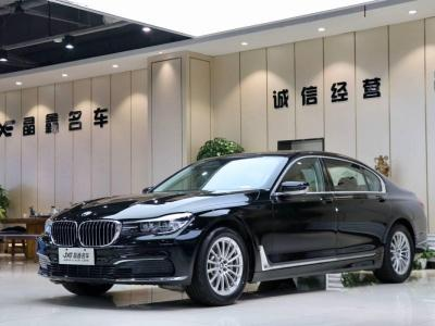 2019年5月 宝马 宝马7系(进口) 730Li 豪华型图片