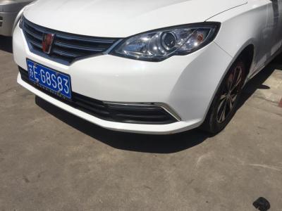 2017年11月 荣威 360  1.5L 自动豪华版图片
