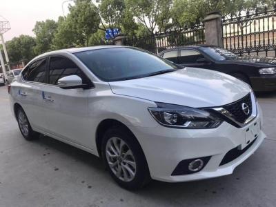 2018年3月 日产 轩逸 1.6XV CVT智联尊享版 国VI图片