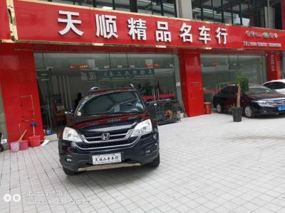 本田 CR-V  2010款 2.0L 自动两驱都市版图片