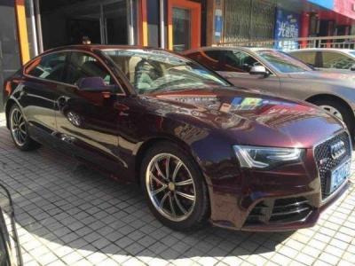 奥迪 奥迪A5  A5 Coupe 2.0T FSI 40 TFSI