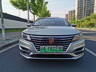 2017年6月 荣威 ei6  45T 混动互联智尊版图片