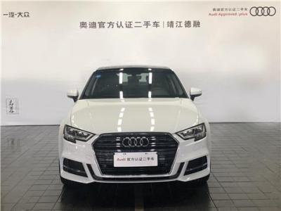 Audi Audi A3  2019款 Limousine 35 TFSI 风尚型 国VI?#35745;?/>                         <div class=