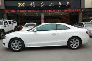 二手奥迪(进口)奥迪A5A5 Coupe 2.0T